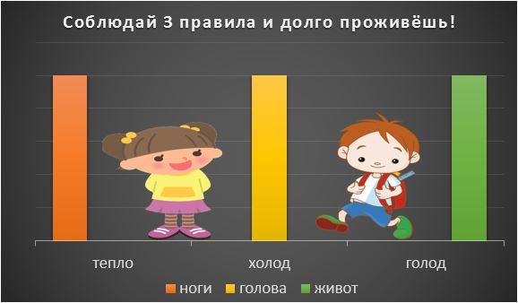 3_%D0%BF%D1%80%D0%B0%D0%B2%D0%B8%D0%BB%D0%B0.JPG
