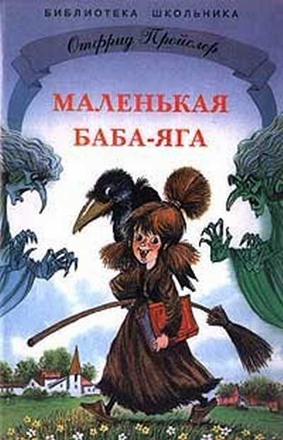 http://wiki-sibiriada.ru/images/a/ae/Malenkaja.jpg