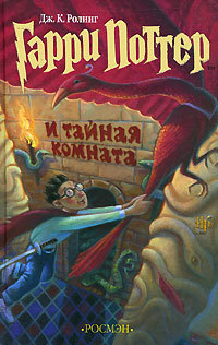 Potter2.jpg