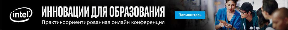 IntelEG_Banner_960x100.jpg